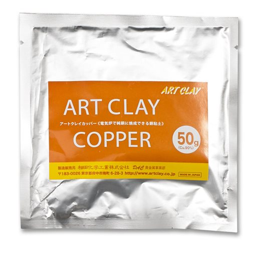 Art Clay Copper, 50g